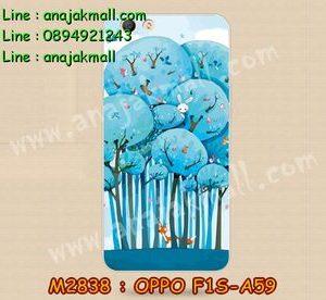 M2838-19 เคสยาง OPPO F1S ลาย Blue Tree