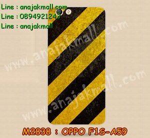 M2838-20 เคสยาง OPPO F1S ลาย Black-Yellow