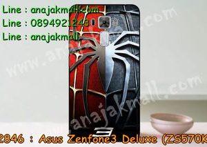 M2846-01 เคสแข็ง Asus Zenfone3 Deluxe - ZS570KL ลาย Spider IV