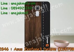 M2846-03 เคสแข็ง Asus Zenfone3 Deluxe - ZS570KL ลาย Classic01