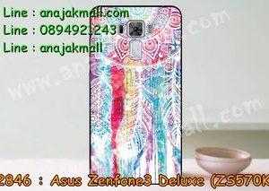 M2846-05 เคสแข็ง Asus Zenfone3 Deluxe - ZS570KL ลาย Wool Color