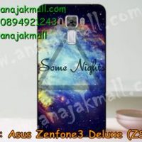 M2846-07 เคสแข็ง Asus Zenfone3 Deluxe - ZS570KL ลาย Some Nights