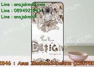 M2846-12 เคสแข็ง Asus Zenfone3 Deluxe - ZS570KL ลาย Design01