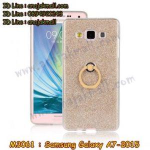 M3061-01 เคสยางติดแหวน Samsung Galaxy A7 สีทอง