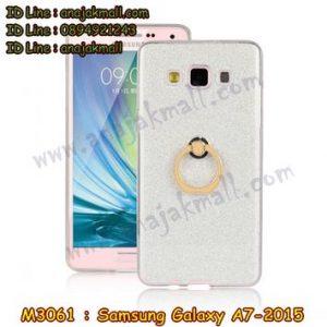 M3061-02 เคสยางติดแหวน Samsung Galaxy A7 สีขาว
