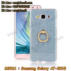 M3061-04 เคสยางติดแหวน Samsung Galaxy A7 สีฟ้า