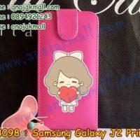 M3098-05 เคสฝาพับ Samsung Galaxy J2 Prime ลาย Love Girl