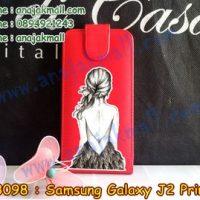 M3098-06 เคสฝาพับ Samsung Galaxy J2 Prime ลาย Women