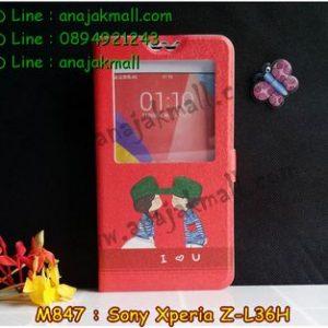 M847-02 เคสโชว์เบอร์ Sony Xperia Z-L36H ลาย Love U