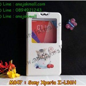 M847-03 เคสโชว์เบอร์ Sony Xperia Z-L36H ลาย Sweet Time