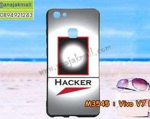 M3545-16 เคสยาง Vivo V7 Plus ลาย Hacker