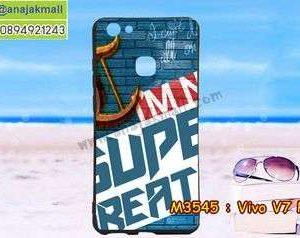 M3545-18 เคสยาง Vivo V7 Plus ลาย Super