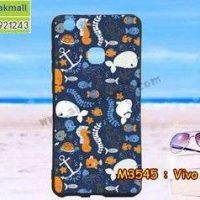 M3545-19 เคสยาง Vivo V7 Plus ลาย Blue Sea