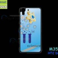 M3596-07 เคสแข็ง HTC Desir Eye ลาย Design-04