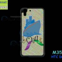 M3596-08 เคสแข็ง HTC Desir Eye ลาย Design-05