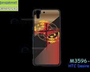 M3596-09 เคสแข็ง HTC Desir Eye ลาย Design-06