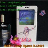 M847-05 เคสโชว์เบอร์ Sony Xperia Z-L36H ลาย Kimju