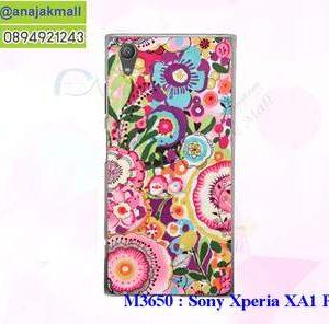 M3650-15 เคสแข็ง Sony Xperia XA1 Plus ลาย Flower X22