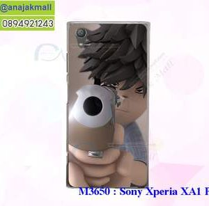 M3650-16 เคสแข็ง Sony Xperia XA1 Plus ลาย Boy Z