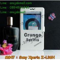 M847-06 เคสโชว์เบอร์ Sony Xperia Z-L36H ลาย Serifia