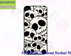 M3720-06 เคสยาง Xiaomi Redmi 5 Plus ลาย Skull II