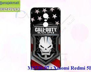 M3720-07 เคสยาง Xiaomi Redmi 5 Plus ลาย Black OPS