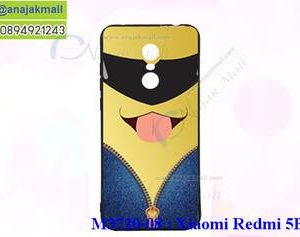 M3720-08 เคสยาง Xiaomi Redmi 5 Plus ลาย Min IV