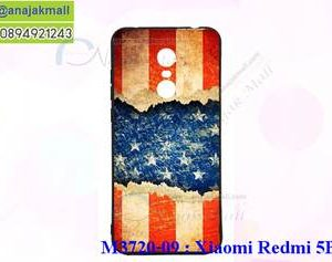 M3720-09 เคสยาง Xiaomi Redmi 5 Plus ลาย Flag VV