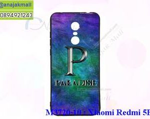 M3720-10 เคสยาง Xiaomi Redmi 5 Plus ลาย Paradise