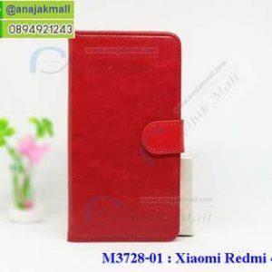 M3728-01 เคสฝาพับไดอารี่ Xiaomi Redmi 4X สีแดงเข้ม
