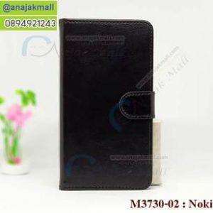 M3730-02 เคสฝาพับไดอารี่ Nokia 3 สีดำ