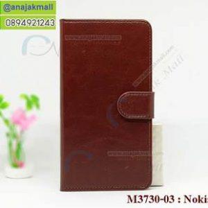 M3730-03 เคสฝาพับไดอารี่ Nokia 3 สีน้ำตาล
