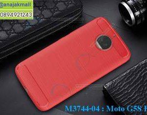 M3744-04 เคสยางกันกระแทก Moto G5s Plus สีแดง