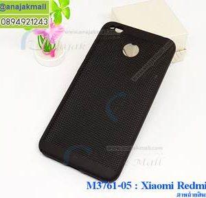 M3761-05 เคสระบายความร้อน Xiaomi Redmi 4X สีดำ