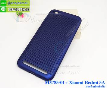 M3785-01 เคสระบายความร้อน Xiaomi Redmi 5a สีน้ำเงิน
