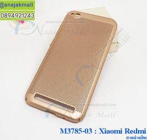 M3785-03 เคสระบายความร้อน Xiaomi Redmi 5a สีทอง