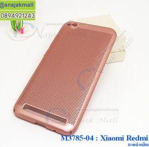 M3785-04 เคสระบายความร้อน Xiaomi Redmi 5a สีทองชมพู