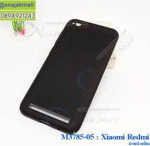M3785-05 เคสระบายความร้อน Xiaomi Redmi 5a สีดำ