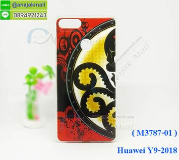 M3787-01 เคสแข็ง Huawei Y9 2018 ลาย Dark Skull X11