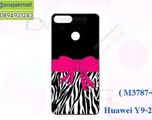 M3787-02 เคสแข็ง Huawei Y9 2018 ลาย Bow X11