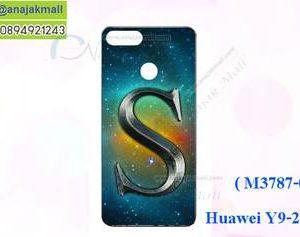 M3787-03 เคสแข็ง Huawei Y9 2018 ลาย Super S