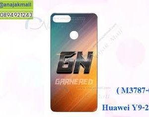 M3787-04 เคสแข็ง Huawei Y9 2018 ลาย Garnered