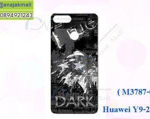 M3787-05 เคสแข็ง Huawei Y9 2018 ลาย True Dark