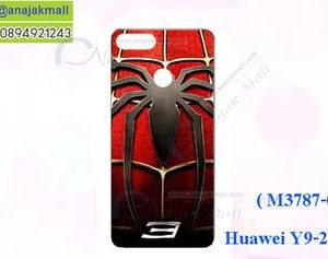 M3787-06 เคสแข็ง Huawei Y9 2018 ลาย Spider
