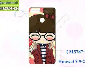 M3787-07 เคสแข็ง Huawei Y9 2018 ลาย Hi Girl