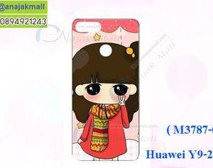 M3787-08 เคสแข็ง Huawei Y9 2018 ลายฟินฟิน