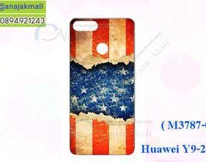 M3787-09 เคสแข็ง Huawei Y9 2018 ลาย Flag VV