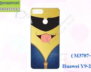 M3787-10 เคสแข็ง Huawei Y9 2018 ลาย Min IV