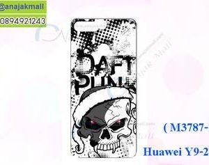 M3787-11 เคสแข็ง Huawei Y9 2018 ลาย Daft Punk
