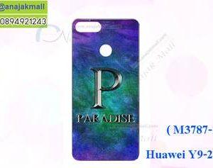 M3787-12 เคสแข็ง Huawei Y9 2018 ลาย Paradise